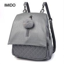Имидо Новая мягкая искусственная кожа женские рюкзак женщина корейский стиль дамы ремень Сумка ежедневно рюкзаки для девочек Школа backbag меховой шарик SLD037