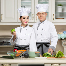 New Design Chef Jacket Chinese Style White Food Service Restaurant Chef Uniform Hotel Kitchen Cook Clothes
