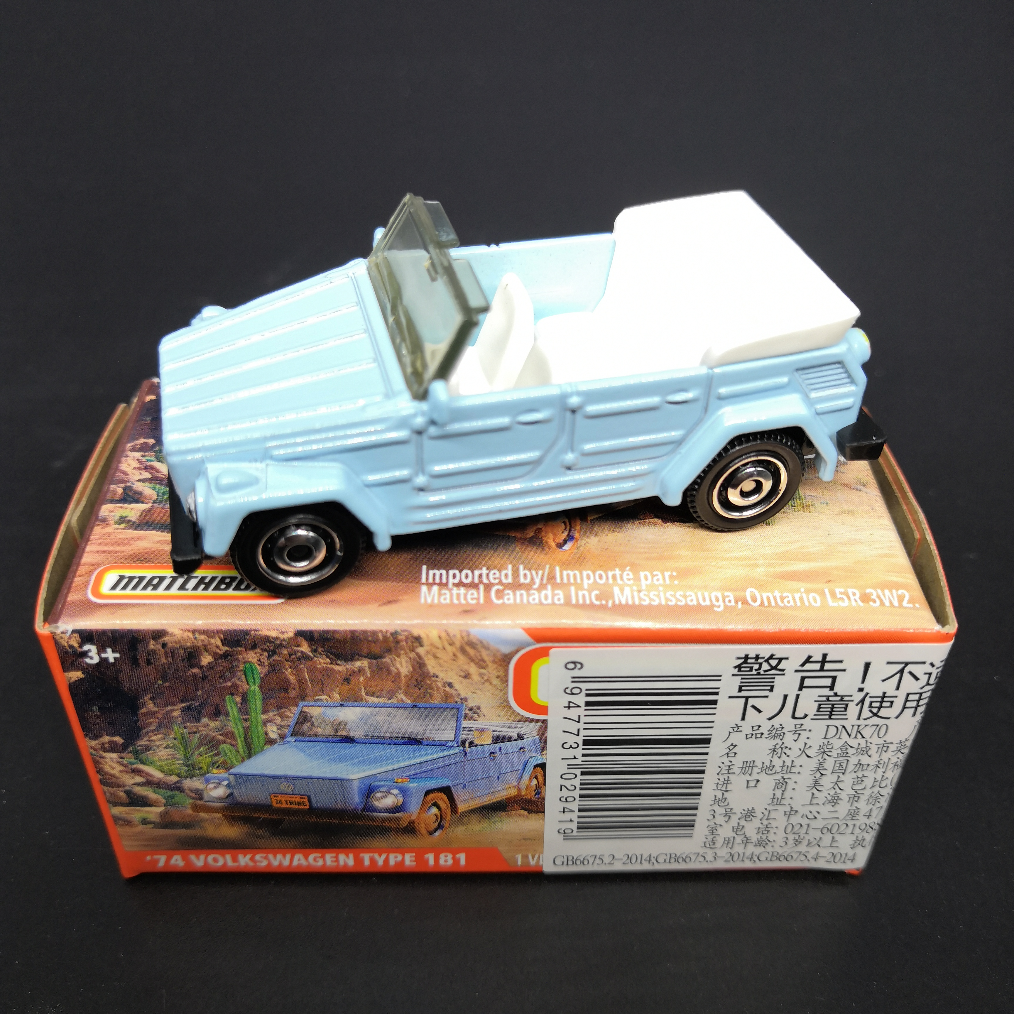 2019 Matchbox Car 1:64 Sports Car 74 VOLKSWAGEN TYPE 181 Metal Material Body Race Car Collection Alloy Car Gift