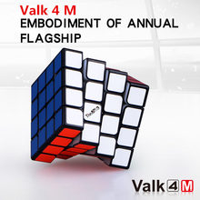 New 4x4x4 QiYi valk 4M Magnetic Magic Speed Cube Professional Magnets Puzzle Cubes Valk4 M Educational Toys for Children