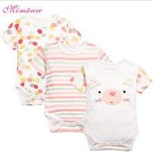 mom's care 3pcs/lot Baby Boy Body bebe 100% Cotton 3set