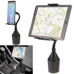 Adjustable Car Cup Holder Mount for iPad Samsung Galaxy 7