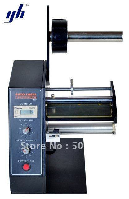 1150D Automatic label dispenser /electric lable separator/label stripper