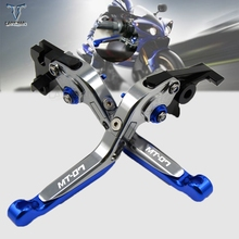 CNC Motorcycle Brakes Clutch Levers Motorbike Brake for yamaha MT-07 FZ-07 2014 2015 2016 2017 2018 WITH LOGO