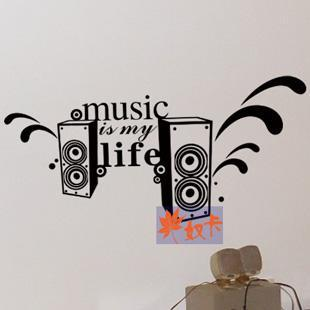 real promotion solid large pattern wall decor for audio speaker musical instrument music wall stickers decoration - Music Wall Decor