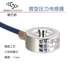 SBT761A Spoke Micro Pressure Sensor Small High Precision Cylinder Force Sensor