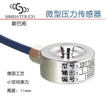 sbt761a spoke micro pressure…