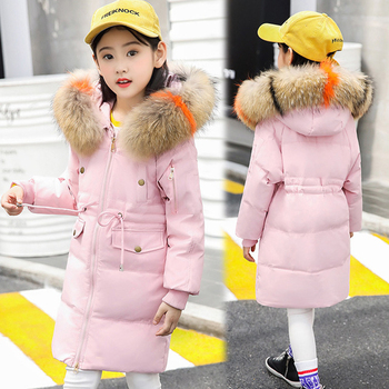 Winter Children's Girls Warm Down Jacket Fashion Raccoon Fur Collar Coats Boys Kids Thickening Hooded Long Coats TZ107