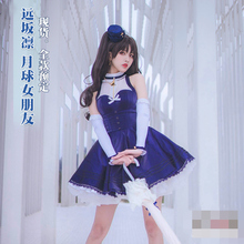 Anime Cosplay Costume Fate/Grand Order Girl Friend From the Moon Tohsaka Rin Dress Z