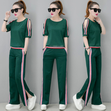 YICIYA green tracksuits for women outfit sportswear co-ord sets 2 piece set plus size 2019 summer striped off shoulder clothing