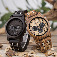 DODO DEER Wooden Watches for Lovers Wood and Steel Combined Design with Stop Watch Two Colors Option B19