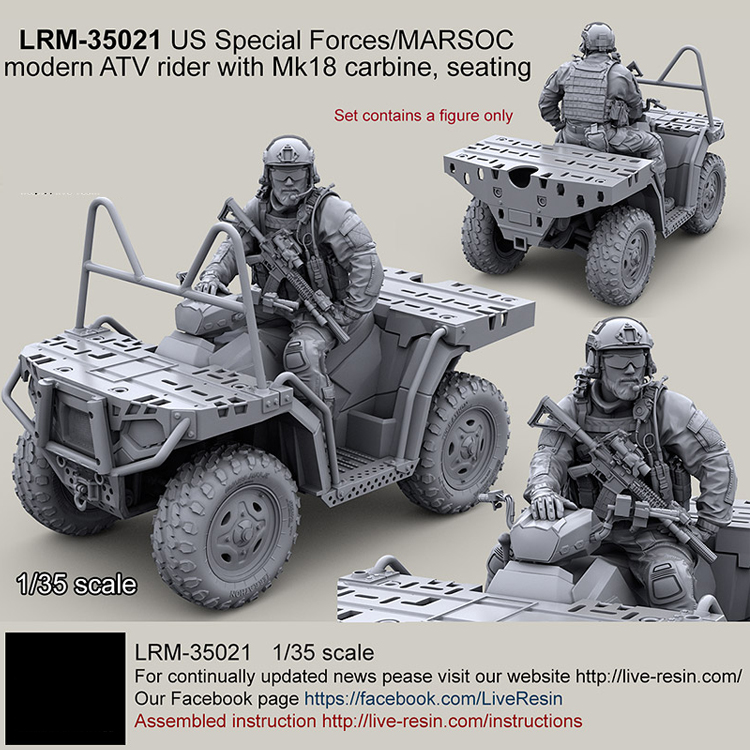 1/35 Resin Model Kit US Special Forces Modern ATV Rider With Mk18 Carbine (only One Soldier) Unpainted 245G