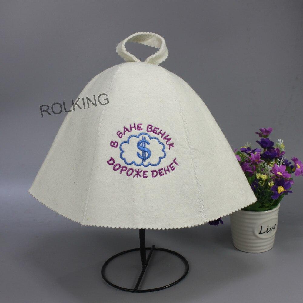 כובע צמר יפה של אביזרי - סחורה ביתית