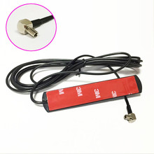 3G 4G LTE Antenna TS9 patch antenna 3dbi with extension cable 3meters TS9 male right angle connector