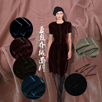 7 color high grade silk velvet fabric clothing cheongsam dress fabric