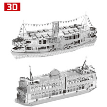 2pcs 3D Metal Nano Puzzle Star Ferry Cruise Ship Bauhinia Cruise Ship Building Model Kit