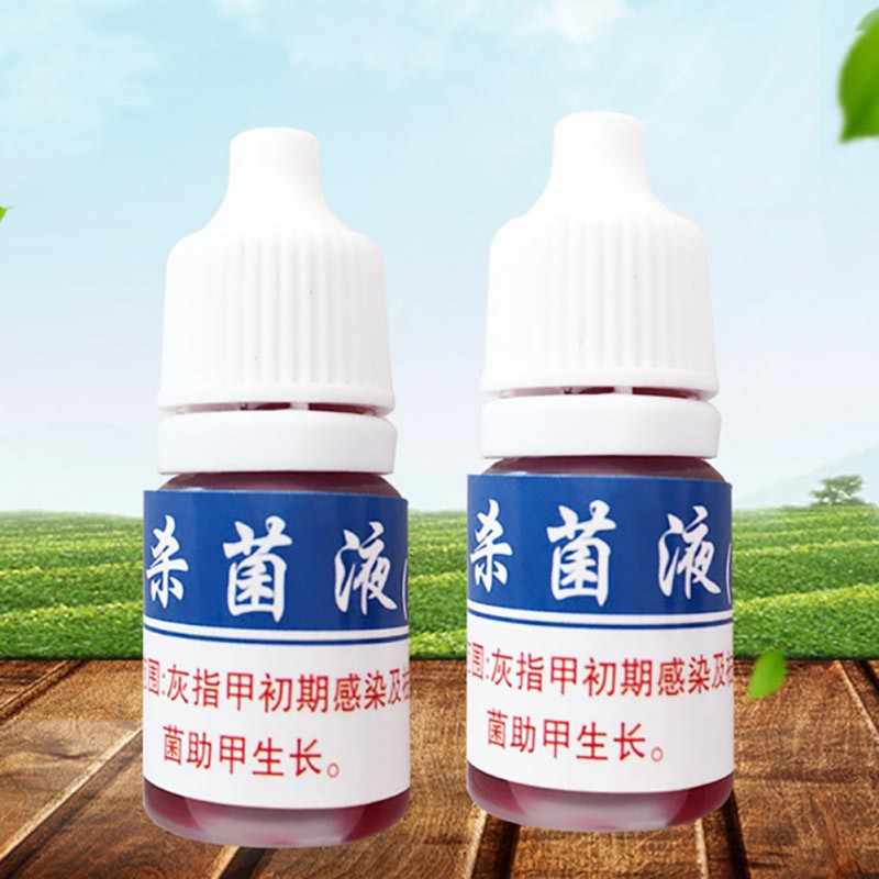 1pcs Nail Fungus Treatment Anti Fungal Nail Solution