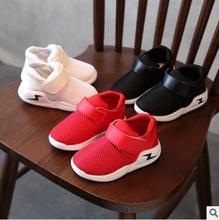 2018 primavera criança sapatos casuais sapatos meninos meninas sólidos esporte running shoes marca caçoa as sapatilhas das sapatas de lona de malha respirável do bebê botas