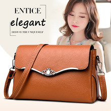 Elegant Female Small Bags 2019 New Temperament Shoulder Quality PU Leather Fashion Cross Body Bag With Long Strap