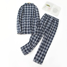 Sexy Cotton Pajamas for Men