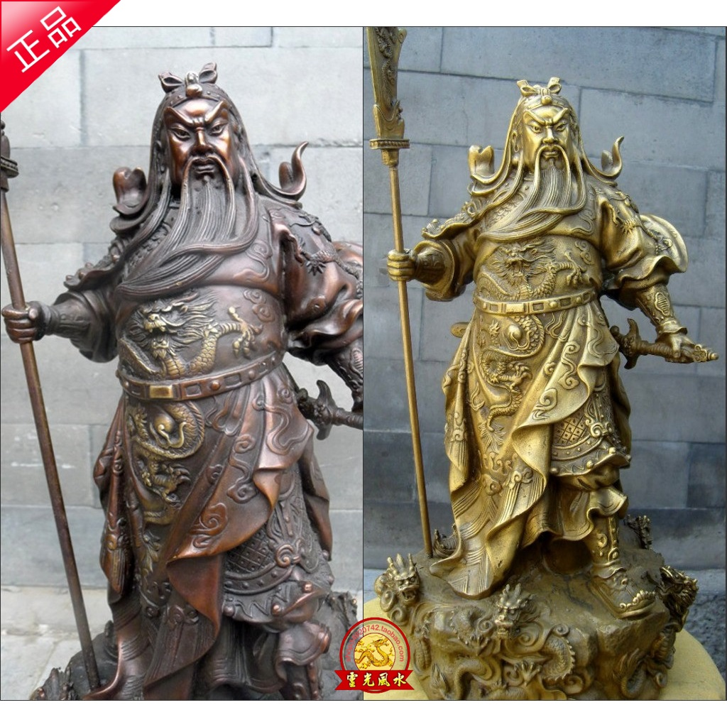 Taiwan luckylion genuine copper copper ornaments like Kowloon Guan vertical font b knife b font Fortuna