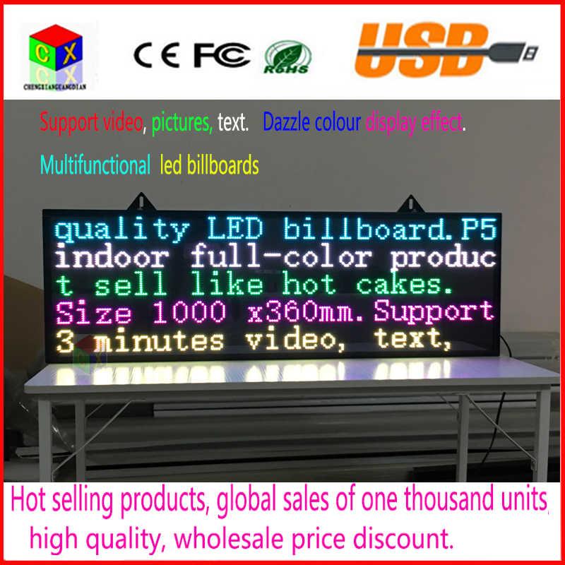 Di colore completo P5 Indoor RGB LED HD immagine Segno In Movimento di Scorrimento della Visualizzazione dei messaggi per il negozio, a parete e di windows