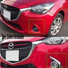 ABS Chrome Accessories Front Fog Lamp Light trim FOR Mazda 2 Demio 2015 2016 2017 DJ DL Mazda2 Hatchback Sedan