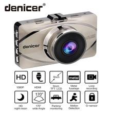 Denicer Car DVR Novatek 96655 Camera Full HD 1080P Auto Vehicle Video Recorder Registrar 170 Degree Wide-angle Dash Camera цена