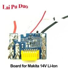 ل ماكيتا 14.4V 1.5Ah 3.0Ah 4.5Ah BL1430 بطارية ليثيوم أيون PCB لوحة دوائر كهربائية BL1460 BL1415 BL1440 BL1445 فرض الحماية