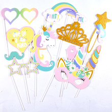 10pcs/set Unicorn Party Decorations Photo Booth Props With Stick For Baby Shower Kids Birthday Supplies
