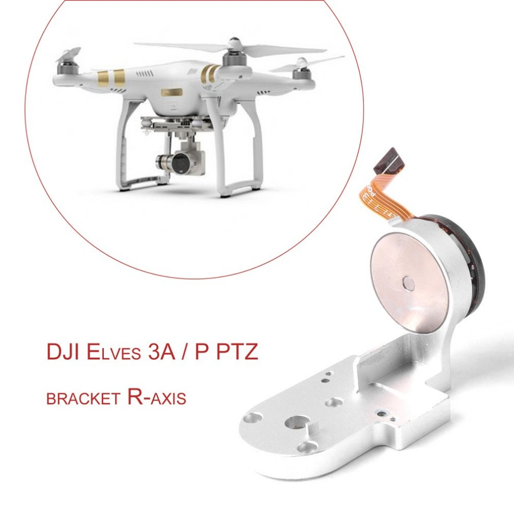 Gimbal Camera Roll Arm Motor RC Drone Repair Parts Electric Roll Motor Drone Supplies For DJI Phantom 3 Pro/Adv