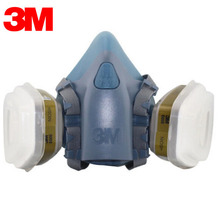 3M 7501+6006 Half Facepiece Reusable Respirator Mask Protection Mask Against Organic Vapor/Acid Gas/Ammonia Protective Mask ZY00