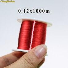 ChengHaoRan cable esmaltado de poliuretano redondo sinuoso, QA 1 155 de alambre esmaltado, 0,12mm, Rojo