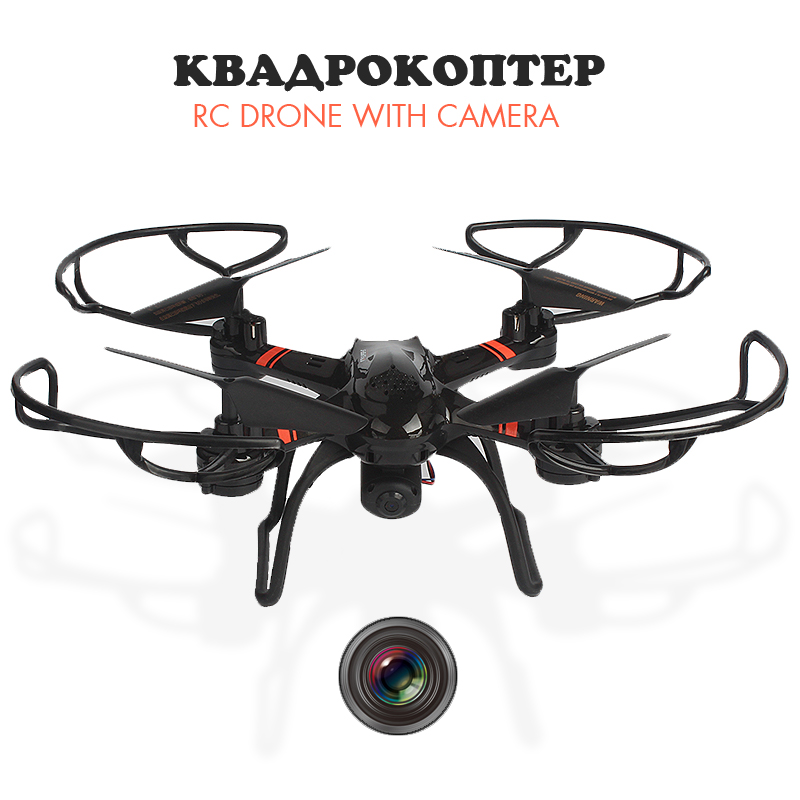 Pandadomik Quadcopter RC Drone with Camera HD 4 Channel 2.4GHz Remote Control Toys RC Dron Quadrocopter Outdoor Toys for Boys
