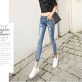 Women Vintage Slim Tight Fitting Elastic Skinny Jeans woman Thin Pencil Pants Sexy Slim Hip Denim Trousers