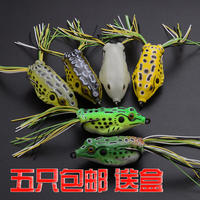 The Manufacturer Lures Bait Soft Lures Beak Double Frog Suit Designed To Kill The Snakehead