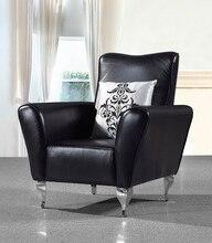 Cuero de vaca genuino silla / cuero real / ocio / silla de sala de estar muebles para el hogar de estilo post moderno patas de acero inoxidable