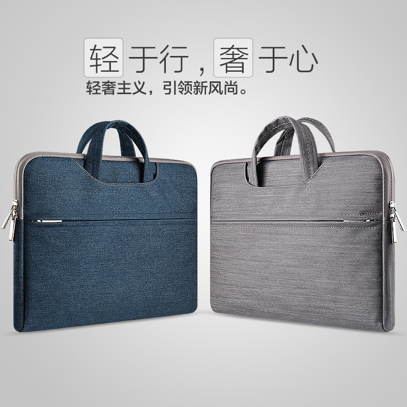 NEW Good quality durable waterproof laptop bag 15.6 / 14/13/12/11 inch men and women For Apple laptop bag For Lenovo ASUS
