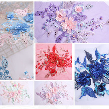 Embroidered Beads Lace Fabric Applique Flower Sewing Clothes Handicraft Accessories Collar For Sew Crafts
