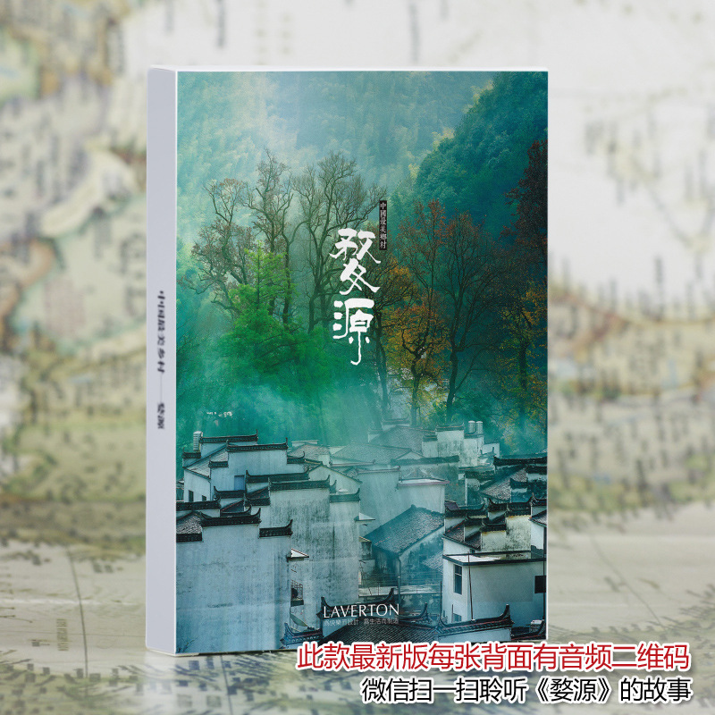 30pcs in one, Postcard,Take a walk on the go,Wuyuan County China,Christmas Postcards Greeting Birthday Message Cards 10.2x14.2cm