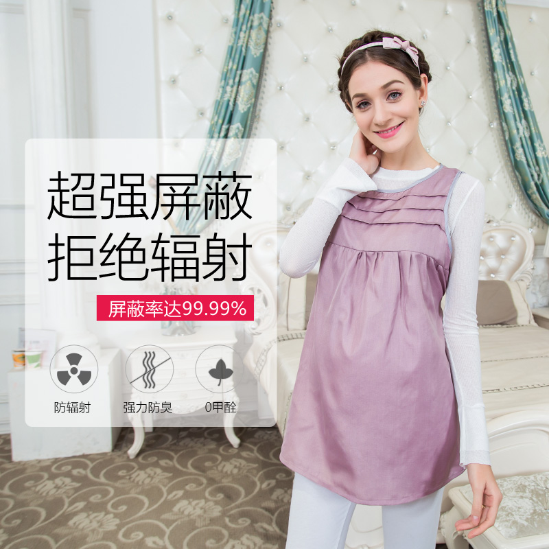 Four seasons silver fiber belly aprons Korean version of maternity clothing computer shielding radiation suit ежедневник four seasons america
