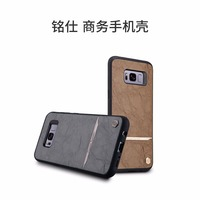 Nillkin Case For Samsung Galaxy S8 5 8 Classic PU Leather PC Hard Back Cover Phone