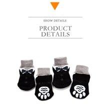 4 шт. теплая для щенков собак обувь мягкие акриловые вязаные носки для домашних животных милый мультфильм противоскользящие носки для маленьких собак товары для домашних животных S/M/L/XL