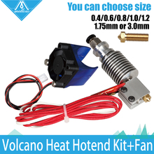 3D Printer volcano kit- J-head Hotend with Single Cooling Fan for 1.75/3.0mm Universal Extruder 0.2mm---1.2mm Nozzle