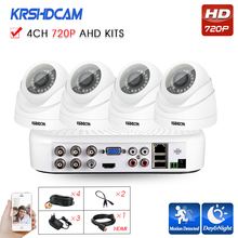 Home indoor security cctv system HDMI 720P/1080N AHD DVR 1.0mp 720P Plastic dome IR camera video surveillance set night Vision