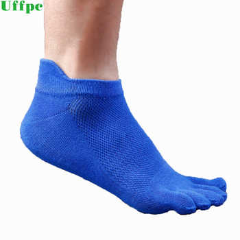 5 pairs/lot Fashion Elegant Men Socks Male Casual Cotton Toe Socks Men Brand Five Finger Socks Male Summer Short Socks - DISCOUNT ITEM  19% OFF All Category