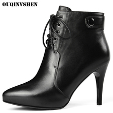 OUQINVSHEN Women's Pointed Toe Thin Heels Boots Casual Fashion Zipper Buckle Ladies Ankle Boots Cross Tied High Heel Women Boots