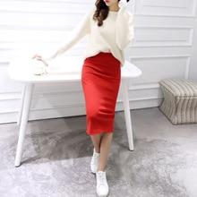 Женские однотонные элегантные сексуальные тонкие юбки с разрезом, с высокой талией, вязаные хлопковые летние женские юбки, до середины икры, облегающая юбка-карандаш, Saia