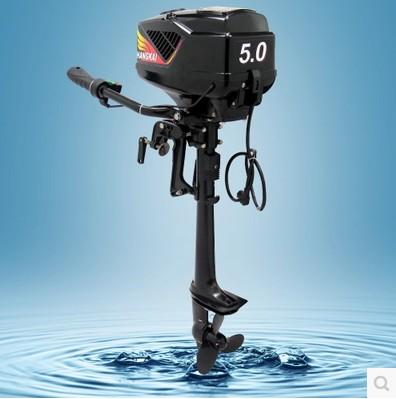 Popular 1 hp outboard motor buy cheap 1 hp outboard motor for 15 hp brushless electric motor