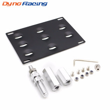 LICENSE PLATE HOLDER MOUNT TOW HOOK BRACKET RELOCATOR FRAME FOR BMW 1 3 5 Series European Car YC101095